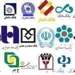 تحلیل تکنیکال شاخص بانک 25 خرداد