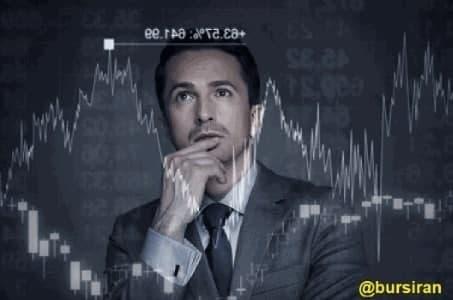 پیش بینی بازار فردا 13 شهریور